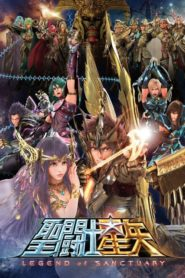 Saint Seiya: Legend of Sanctuary 2014 Stream Film Deutsch
