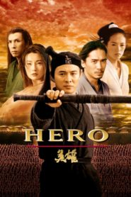 Hero 2002 Stream Film Deutsch