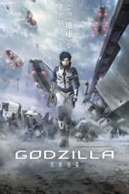 Godzilla: Planet der Monster 2017 Stream Film Deutsch