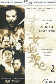 A Chinese Ghost Story 2 1990 Stream Film Deutsch