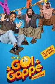 Gol Gappe 2020 Stream Film Deutsch