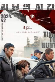 사냥의 시간 2020 Stream Film Deutsch